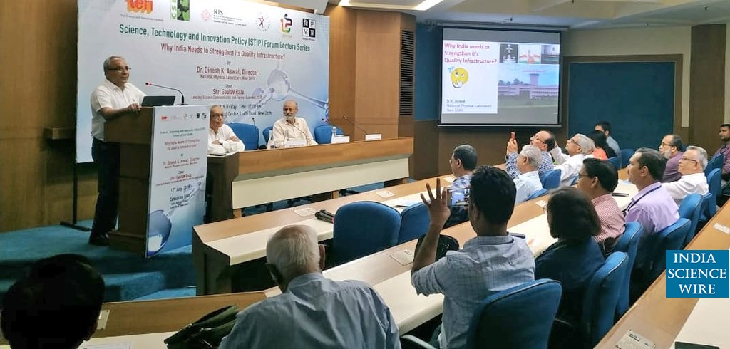Call to strengthen infrastructure for quality assurance--India Science Wire