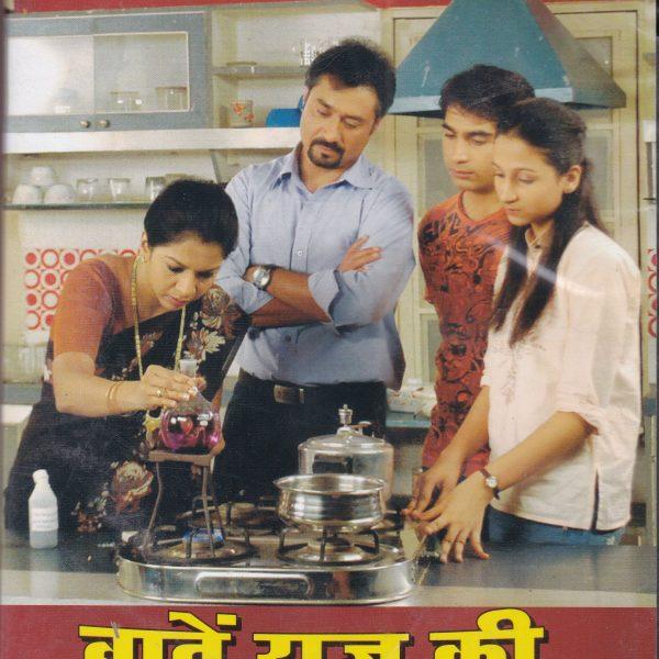 Rs.100, Each Vol. 1,2