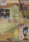 Rs.100, Each Vol.1,2
