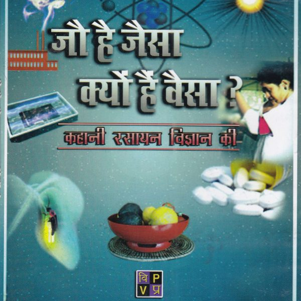 Rs.150, 1st Vol &IInd Vol,100, (2)