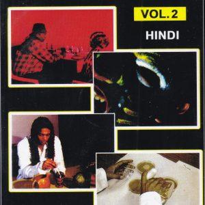 Rs.150, Each Vol ,1,2