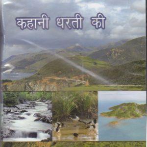 Rs.150,Each Vol ,1,2
