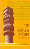 Rustless_thumb