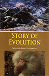 STORY OF EVOLUTION