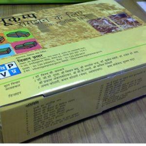 bhukamp-kit