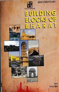 building-block-of-bharat