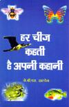 every_thing_has_a_history_hindi