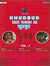 khudbud