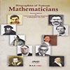 mathimaticisan