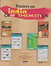 poster on math