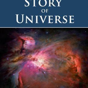 story-of-univarse