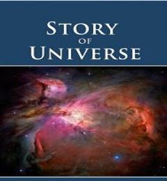 story-of-univarse-e1521099348398